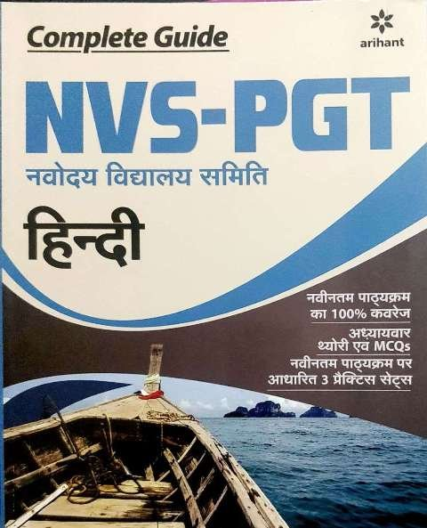ARIHANT NVS PGT HINDI BOOK