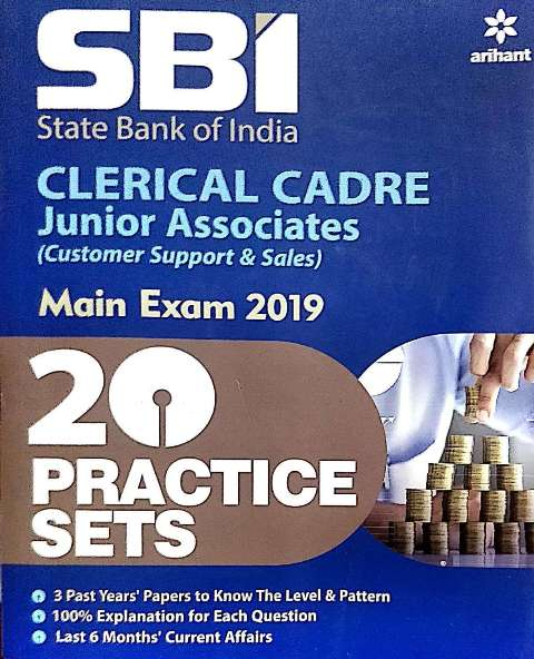 ARIHANT SBI CLERICAL CADRE 20 PRACTICE SETS (E) mains exam