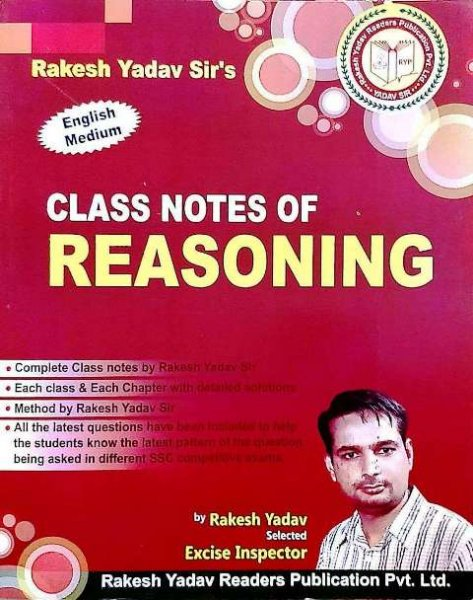 RAKESH YADAV SIR CLASS NOTES OF REASONING (E)