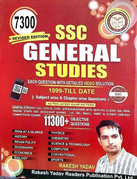 RAKESH YADAV 7300+ SSC GENERAL STUDIES EASH QUESTIONS WITH DETAILED VIDEO SOLUTIONS