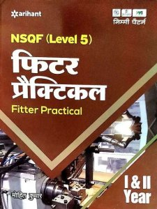 ARIHANT NSQF LEVEL 5  FITTER PRACTICAL FIRST AND SECOND YEAR BY MOHIT KUMAR GAURAV LODHI based on NIMI PATTERN