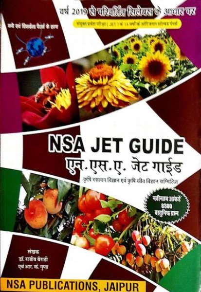 NSA JET GUIDE BY DR. RAJEEV BAIRATHI