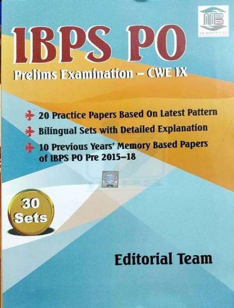 ibps bank po exam paper 2018