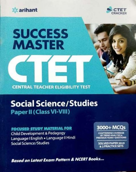 ARIHANT SUCCESS MASTER CTET SOCIAL STUDIES PAPER 2 CLASS 6 TO 8