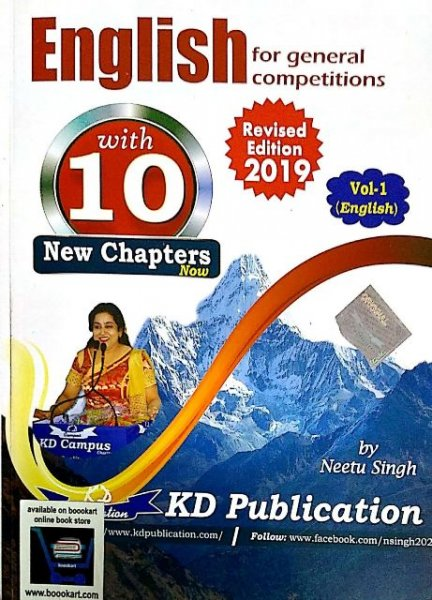 KD ENGLISH FOR GENERAL COMPETITIONS VOL-1 ENGLISH BY NEETU SINGH FIFTH EDITION