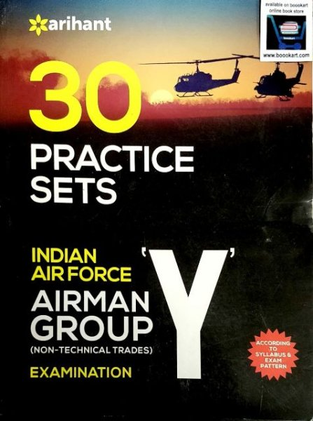 ARIHANT BHARTIYA VAYUSENA Y GROUP 30 PRACTICE NON TECHNICAL TRADES (English edition)