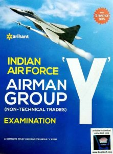 ARIHANT INDIAN AIR FORCE Y GROUP EXAMINATION