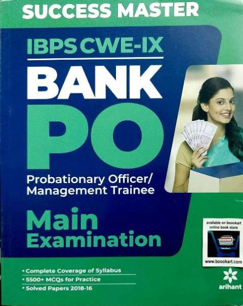 ARIHANT SUCCESS MASTER IBPS (CWE- IX) BANK PO MAIN EXAMINATIONS