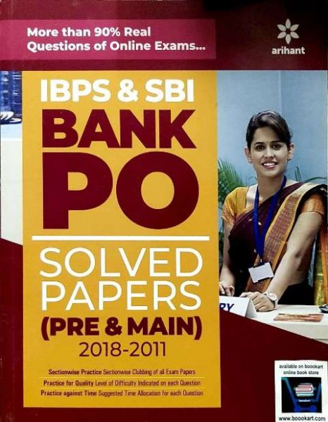 ARIHANT IBPS & SBI BANK PO SOLVED PAPER PRE & MAINS 2018-2011