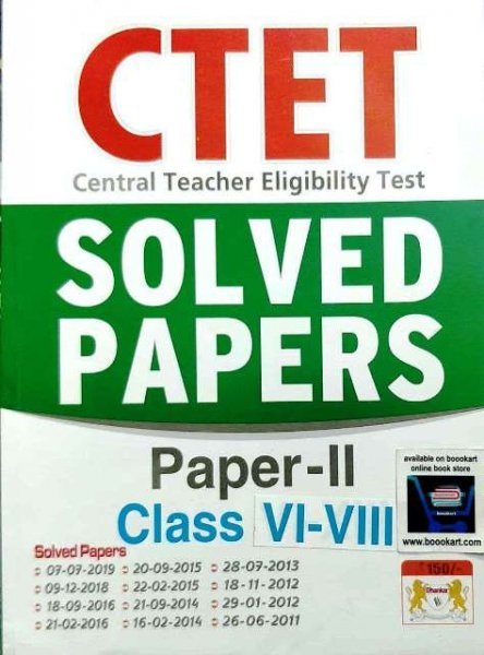 DHANKAR CTET SOLVED PAPER CLASS 6 to 8 paper 2