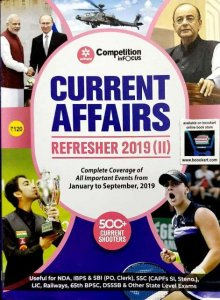 ARIHANT CURRENT AFFAIRS HALF YEARLY ISSUE REFRESHER 2019 (e)