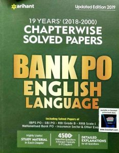 ARIHANT BANK PO ENGLISH LANGUAGE CHAPTERWISE SOLVED PAPERS 19 YEARS