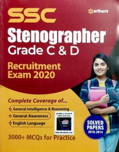 ARIHANT SSC STENOGRAPHER GRADE C & D RECRUITMENT EXAM 2020