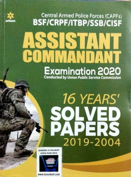 ARIHANT CAPF ASSISTANT COMMANDANT EXAMINATIONS 16 YEARS SOLVED PAPER 2019-2004
