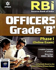 ARIHANT RBI OFFICER GRADE B PHASE 1 ONLINE EXAM (E)