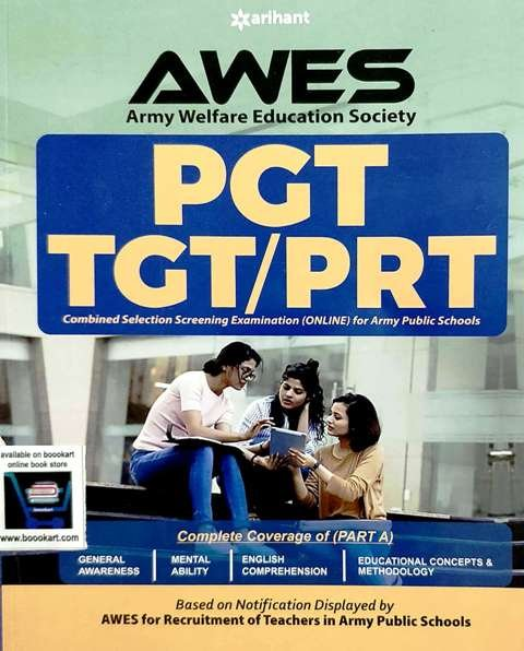 ARIHANT AWES PGT/TGT/PRT COMBINED BOOK FOR ARMY PUBLIC SCHOOLS