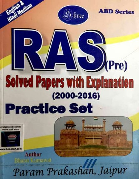 PARAM RAS PRE SOLVED PAPER WITH EXPLANATION PRACTICE SETS BY BHARAT KUMAWAT