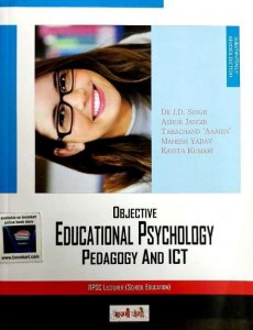 AAPNI POTHI OBJECTIVE EDUCATIONAL PSYCHOLOGY PEDAGOGY AND ICT FOR RPSC SCHOOL LECTURER