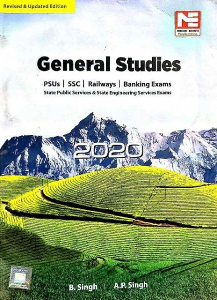 MADE EASY GENERAL STUDIES 2020 BY B. SINGH A.P. SINGH