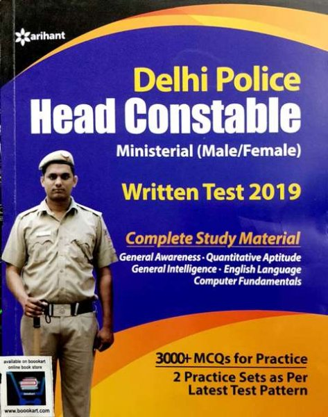 ARIHANT DELHI POLICE CONSTABLE MINISTERIAL (MALE/FEMALE) WRITTEN TEST 2019