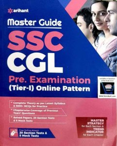 ARIHANT MASTER GUIDE SSC CGL PRE EXAMINATIONS TIER 1 ONLINE PATTERN (e)