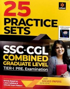 ARIHANT SSC CGL COMBINED GRADUATE LEVEL 25 PRACTICE SETS TIER 1 PRE EXAMINATIONS (e)