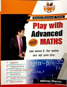 ABHINAY PLAY WITH ADVANCED MATHS (E) BY Abhinay Sharma