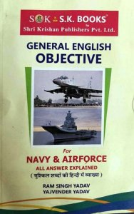 SK GENERAL ENGLISH OBJECTIVE FOR NAVY and AIRFORCE BY RAM SINGH YADAV YAJVENDRA YADAV