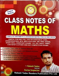 RAKESH YADAV CLASS NOTES OF MATHS ENGLISH MEDIUM