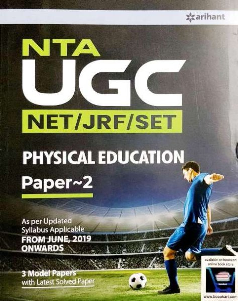 ARIHANT UGC NET PHYSICAL EDUCATION PAPER 2
