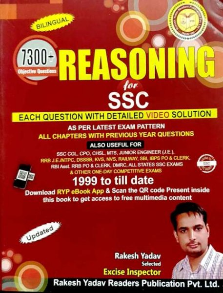 RAKESH YADAV REASONING FOR SSC BILINGUAL 7300