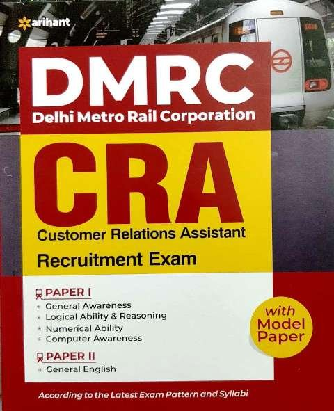 Arihant DMRC CRA CUSTOMER RELATION ASSISTANT BOOK