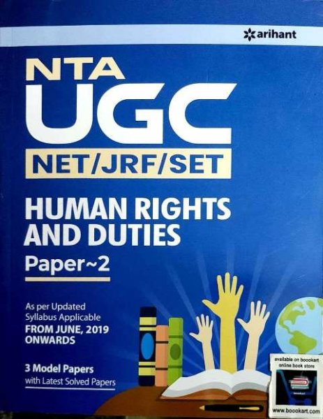 Arihant NTA UGC NET Human Rights and Duties Paper 2 by Nandini Sharma Srishti Agarwal