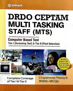 Arihant DRDO MTS Exam Book