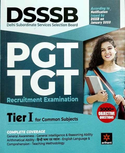 Arihant DSSSB PGT TGT TIER 1 for Common Subject (e)