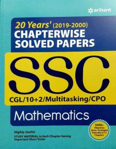 Arihant SSC Mathematics Chapterwise Solved Paper 20 Years (e)