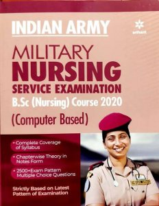 Arihant Indian Army Military Nursing Bsc Nursing service examination by Major RD Ahluwalia