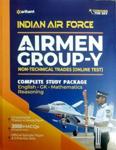 Arihant Indian Air Force Airmen Group Y non technical trades