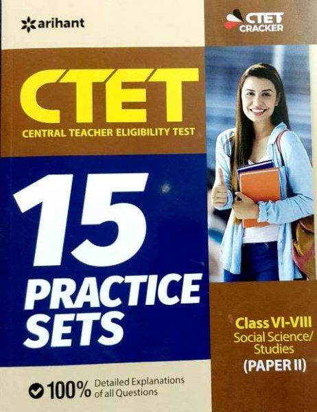 ARIHANT CTET CLASS 6 to 8 SOCIAL SCIENCE STUDIES 15 PRACTICE SETS (E)