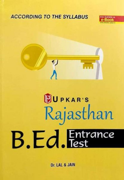 UPKAR Rajasthan B.ed Entrance Test by Dr Lal and Jain