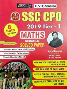 TESTOMANIA SSC CPO 2019 TIER 1 MATHS BILINGUAL SOLVED PAPER