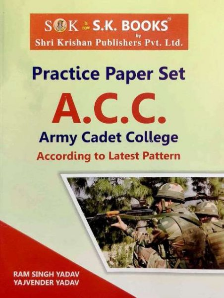 SK ACC Practice Paper According to Latest Exam Pattern by Ram Singh Yadav Yajvender Yadav