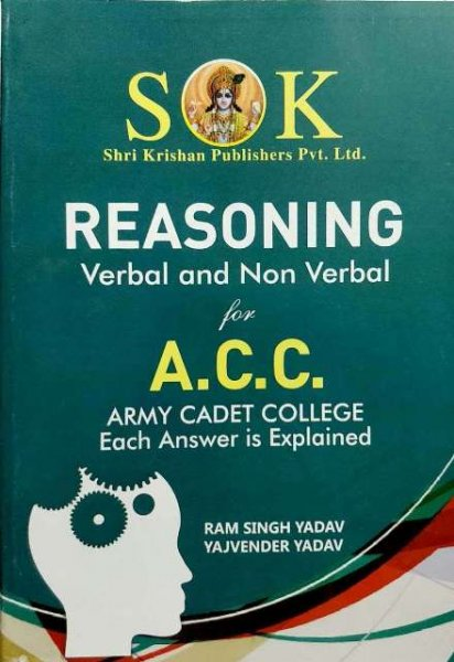 SK ACC Reasoning Verbal and Non Verbal by Ram Singh Yadav Yajvender Yadav