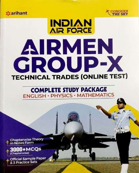 ARIHANT AIR FORCE X GROUP GUIDE (E)