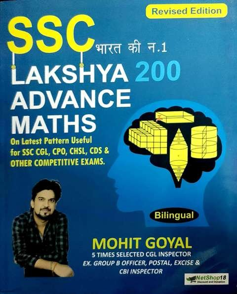 SSC Lakshya Advance Maths by Mohit Goyal
