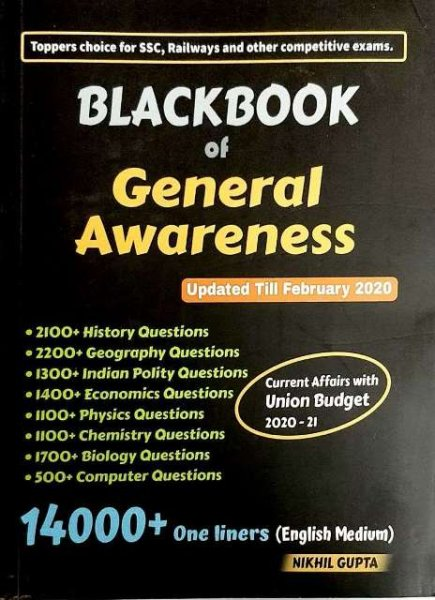 Black Book of General Awareness by Nikhil Gupta