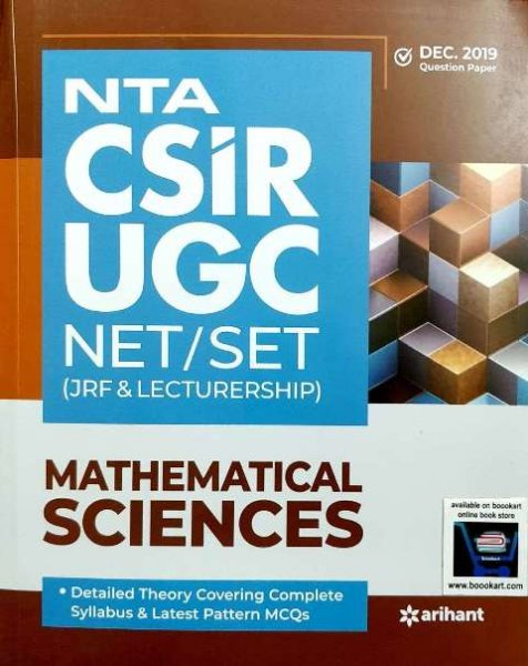 Arihant NTA CSIR UGC NET Mathematical Sciences