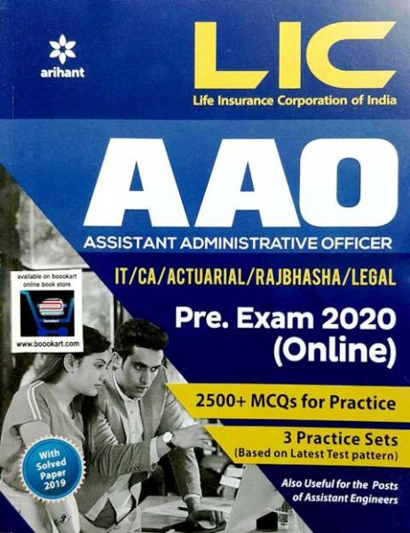 Arihant Lic AAO Preliminary Exam Book