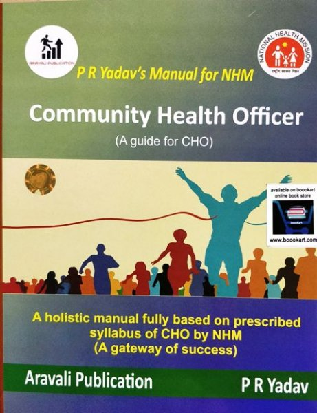 Aravali Community Health Officer A guide for CHO by Prahlad Ram Yadav