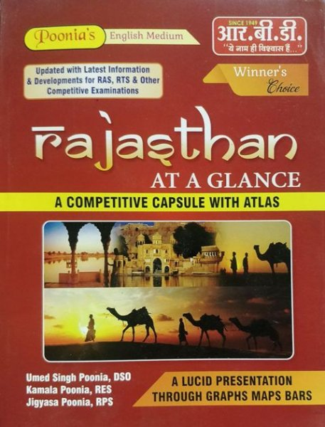 RBD Rajasthan At A Glance A Competitve Capsule with atlas